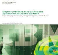Mejores prácticas para la eficiencia operacional del centro de datos