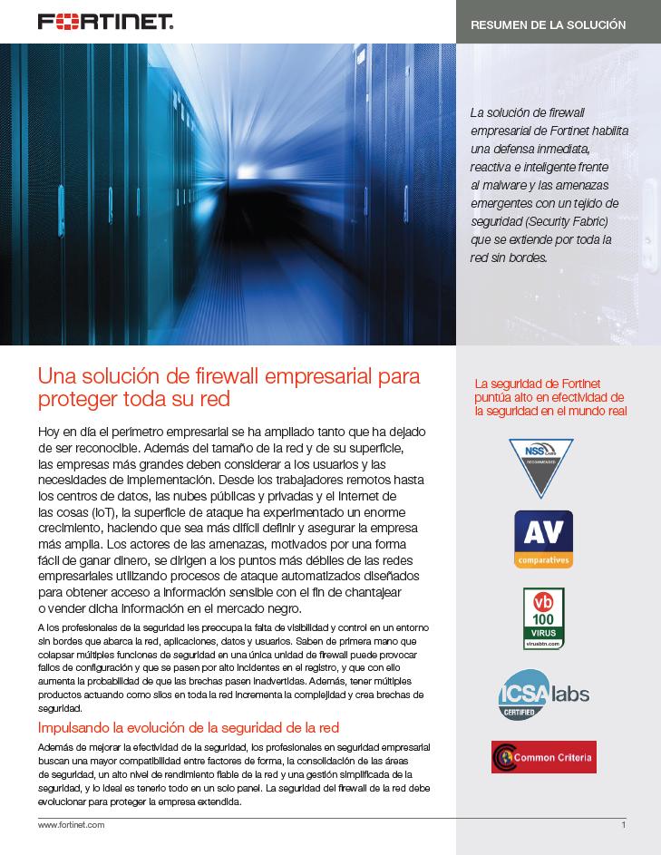 Una solución de firewall empresarial para proteger toda su red