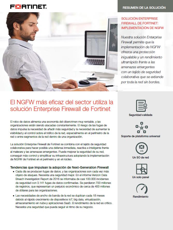 El NGFW más eficaz del sector utiliza la solución Enterprise Firewall de Fortinet