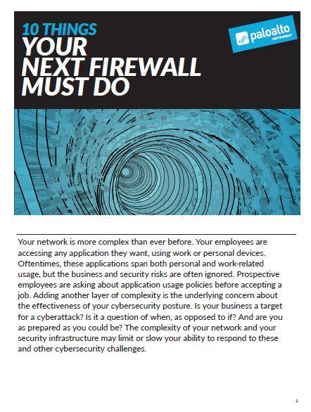 10 cosas que su próximo firewall debe hacer